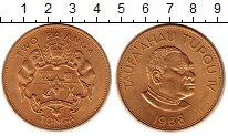 Изображение Монеты Тонга 2 паанга 1968 Медно-никель UNC-