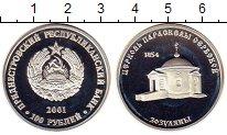 Изображение Монеты Приднестровье 100 рублей 2001 Серебро Proof Церковь  Параскевы