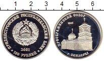 Изображение Монеты Приднестровье 100 рублей 2001 Серебро Proof Преображенский  Собо