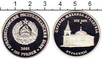 Изображение Монеты Приднестровье 100 рублей 2001 Серебро Proof Церковь  Михаила  Ар