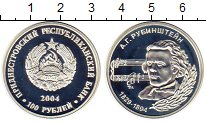 Изображение Монеты Приднестровье 100 рублей 2004 Серебро Proof А.Г. Рубинштейн