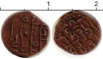 Изображение Монеты Мальдивы 1/2 лари 0 Бронза XF