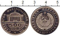 Изображение Монеты Узбекистан 500 сом 2011 Медно-никель UNC