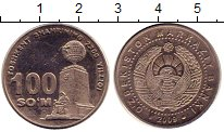 Изображение Монеты Узбекистан 100 сум 2009 Медно-никель UNC 2200 - летие  Ташкен