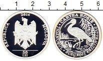 Изображение Монеты Молдавия 50 лей 2014 Серебро Proof