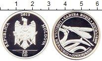 Изображение Монеты Молдавия 50 лей 2013 Серебро Proof