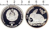 Изображение Монеты Приднестровье 100 рублей 2011 Серебро Proof- Год  Кролика