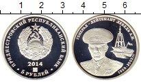 Изображение Монеты Приднестровье 5 рублей 2014 Серебро Proof Генерал  А.И. Лебедь