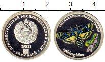 Изображение Монеты Приднестровье 10 рублей 2011 Серебро Proof Цифровая  печать.  К