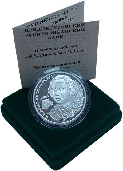 Изображение Подарочные монеты Приднестровье 5 рублей 2011 Серебро Proof 300 лет со дня рожде