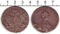 Изображение Монеты 1762 – 1796 Екатерина II 1 рубль 1769 Серебро VF