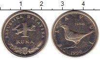 Изображение Монеты Хорватия 1 куна 1999 Медно-никель XF