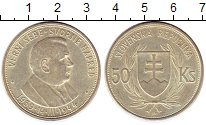 Изображение Монеты Словакия 50 крон 1944 Серебро XF Йозеф  Тисо