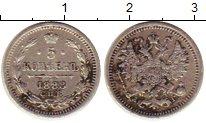 Изображение Монеты 1881 – 1894 Александр III 5 копеек 1888 Серебро XF