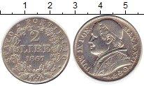 Изображение Монеты Ватикан 2 лиры 1867 Серебро XF Понтифик  Пий IX