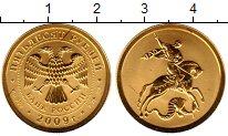 Изображение Монеты Россия 50 рублей 2009 Золото UNC-