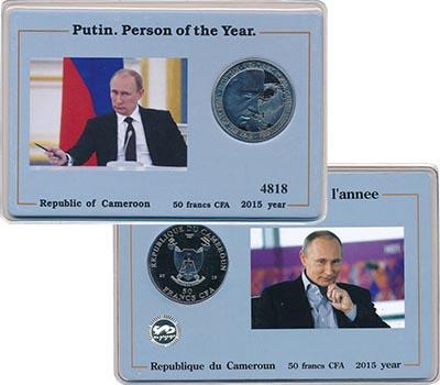 Изображение Подарочные монеты Камерун В, В, Путин 2015 Медно-никель UNC Монета номиналом 50