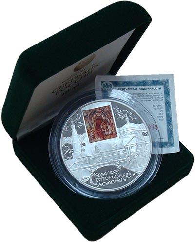 Изображение Подарочные наборы Россия 25 рублей 2011 Серебро Proof Казанский Богородицк