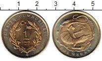 Изображение Монеты Турция 1 лира 2015 Биметалл UNC-