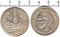 Изображение Монеты Бельгия 50 франков 1958 Серебро XF+