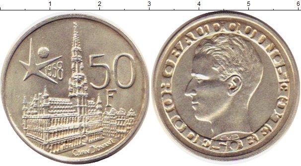 Картинка Монеты Бельгия 50 франков Серебро 1958