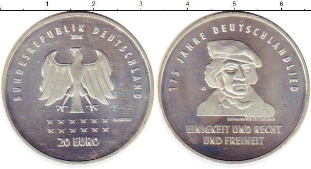 Картинка Монеты Германия 20 евро Серебро 2016