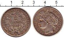 Изображение Монеты Франция 2 франка 1895 Серебро XF