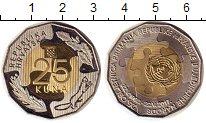 Изображение Монеты Хорватия 25 кун 2017 Биметалл UNC-