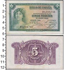 Изображение Боны Испания 5 песет 1935  XF <br>