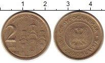 Изображение Монеты Югославия 2 динара 2000 Латунь XF