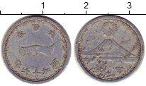 Изображение Монеты Япония 1 сен 1941 Алюминий VF