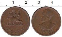Изображение Монеты Эфиопия 10 центов 1944 Бронза XF