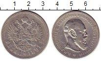 Изображение Монеты 1881 – 1894 Александр III 1 рубль 1891 Серебро VF АГ