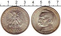Изображение Монеты Польша 50000 злотых 1988 Серебро UNC-