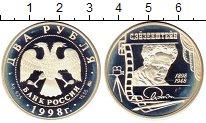Изображение Монеты Россия 2 рубля 1998 Серебро Proof- Сергей Эйзенштейн