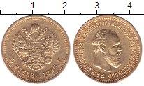 Изображение Монеты 1881 – 1894 Александр III 5 рублей 1890 Золото XF АГ. Y# 42  Проба 900