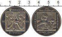 Изображение Монеты Украина 2 гривны 2003 Медно-никель UNC-