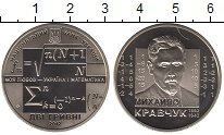 Изображение Монеты Украина 2 гривны 2012 Медно-никель UNC- Михаил Кравчук