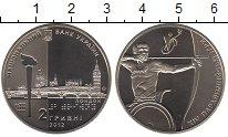 Изображение Монеты Украина 2 гривны 2012 Медно-никель UNC-
