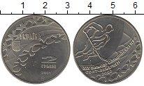 Изображение Монеты Украина 2 гривны 2001 Медно-никель UNC- Олимпиада 2002.  Хок