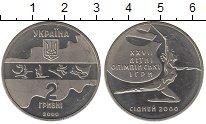 Изображение Монеты Украина 2 гривны 2000 Медно-никель UNC- Олимпиада 2000.  Худ