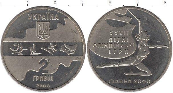 Куплю оптом украинские монеты index of img