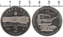 Изображение Монеты Украина 2 гривны 2005 Медно-никель UNC-