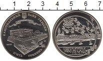 Изображение Монеты Украина 5 гривен 2013 Медно-никель UNC-