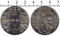 Изображение Монеты Украина 5 гривен 2012 Медно-никель UNC- Стеклодув