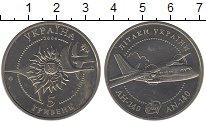 Изображение Монеты Украина 5 гривен 2004 Медно-никель UNC-