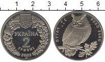 Изображение Монеты Украина 2 гривны 2002 Медно-никель UNC- Филин