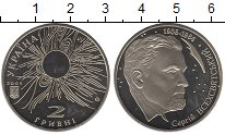 Изображение Монеты Украина 2 гривны 2005 Медно-никель UNC- Сергей  Всехсвятский