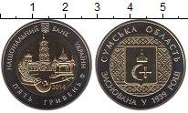 Изображение Монеты Украина 5 гривен 2014 Биметалл UNC-