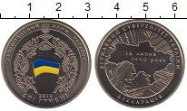 Изображение Монеты Украина 2 гривны 2010 Медно-никель UNC- 20 лет независимости